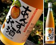 あんずのお酒(リキュール)画像